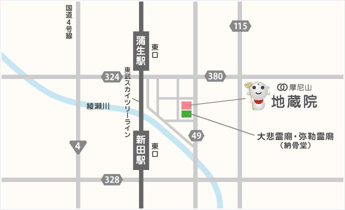 地蔵院【地図】